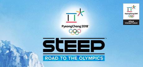 Steep - En route pour les Jeux Olympiques (DLC)